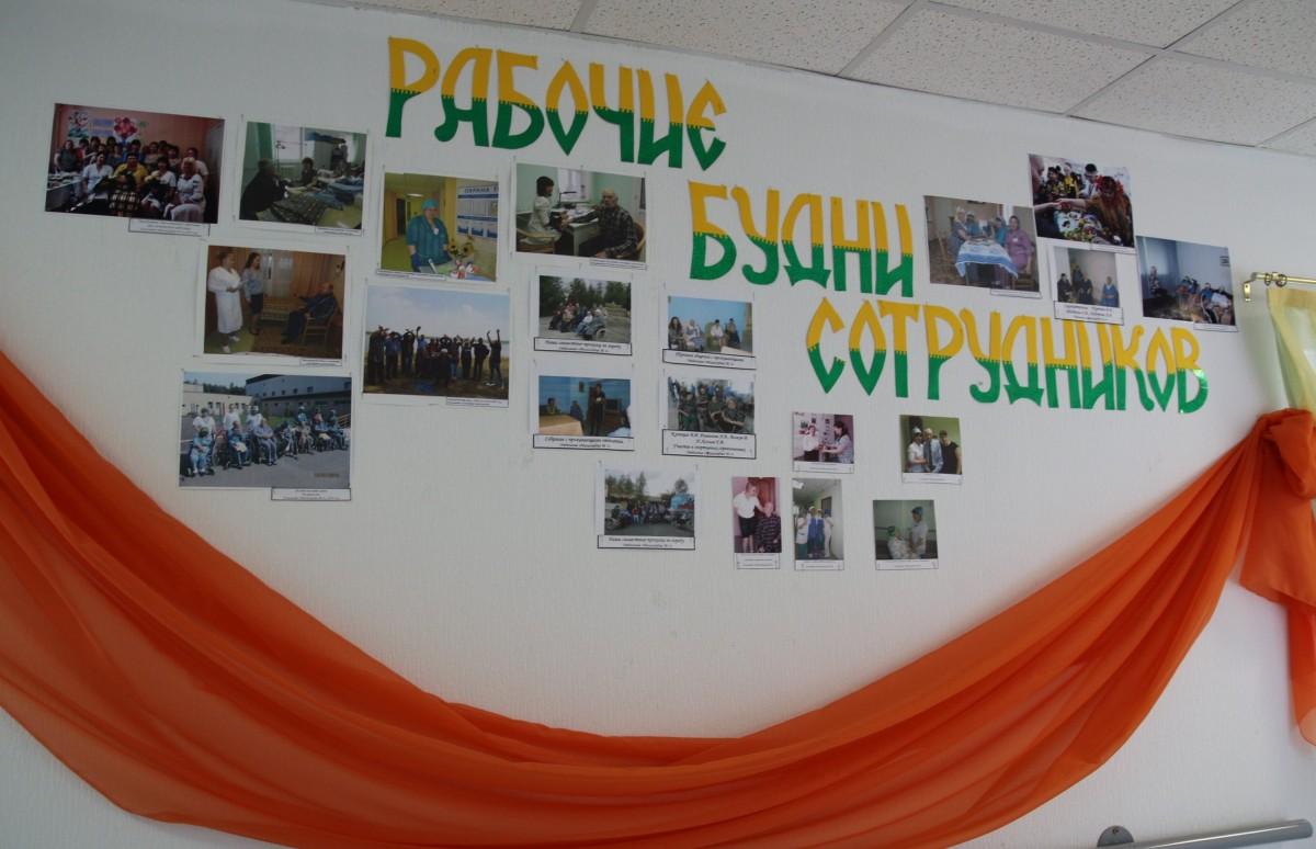 Фотовыставка «Рабочие будни сотрудников»
